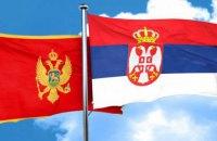 """Сербия и Черногория """"зеркально"""" отозвали послов"""