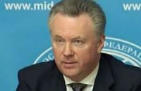 """МИД РФ считает, что Украина слишком политизирует """"Азовский инцидент"""""""