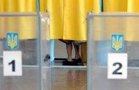Українці, які проживають у Росії, можуть проголосувати в Грузії, Фінляндії або Казахстані