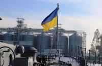 ВМС отрабатывают меры по приведению флота в боевую готовность