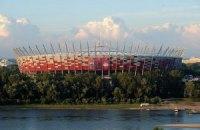 Спадкоємці польського магната хочуть відсудити землю під стадіоном Євро-2012