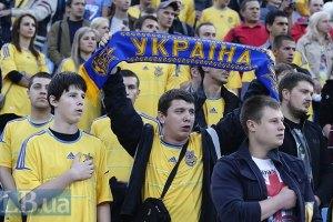 Рейтинг УЄФА: Україна має оптимістичні перспективи