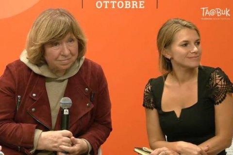 Алексієвич сумнівається, що їй дозволять повернутись у Білорусь