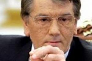 Ющенко хочет изменить отношение общества к инвалидам