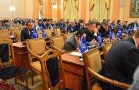 Одесский горсовет провалил принятие обращения к Януковичу