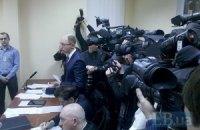 В суде по делу Власенко возникла давка