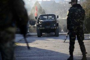 """В Україну з Криму прибувають російські військові в цивільному, - """"Спільна справа"""""""