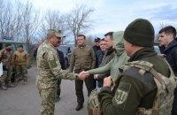 Оборонный комитет Рады провел выездное заседание в Золотом-4