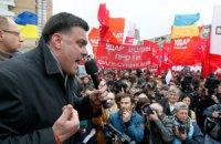 """""""Свобода"""" завтра в Киеве расскажет о преступлениях коммунистов"""