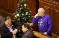 Оппозиция заблокировала Раду (обновлено)