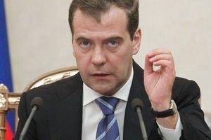 Медведєв назвав умову для газових переговорів з Україною