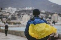 США могут помочь вернуть Крым, - Зеленский