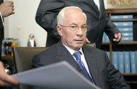 Азаров винит развитые страны в бедах Украины