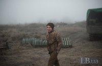 Боевики один раз обстреляли украинские позиции на Донбассе вчера