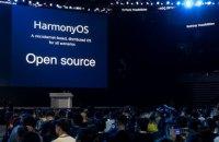Huawei представила альтернативу Android під назвою HarmonyOS