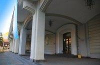 Форум издателей призвал обратить внимание на ситуацию вокруг Дворца искусств  во Львове