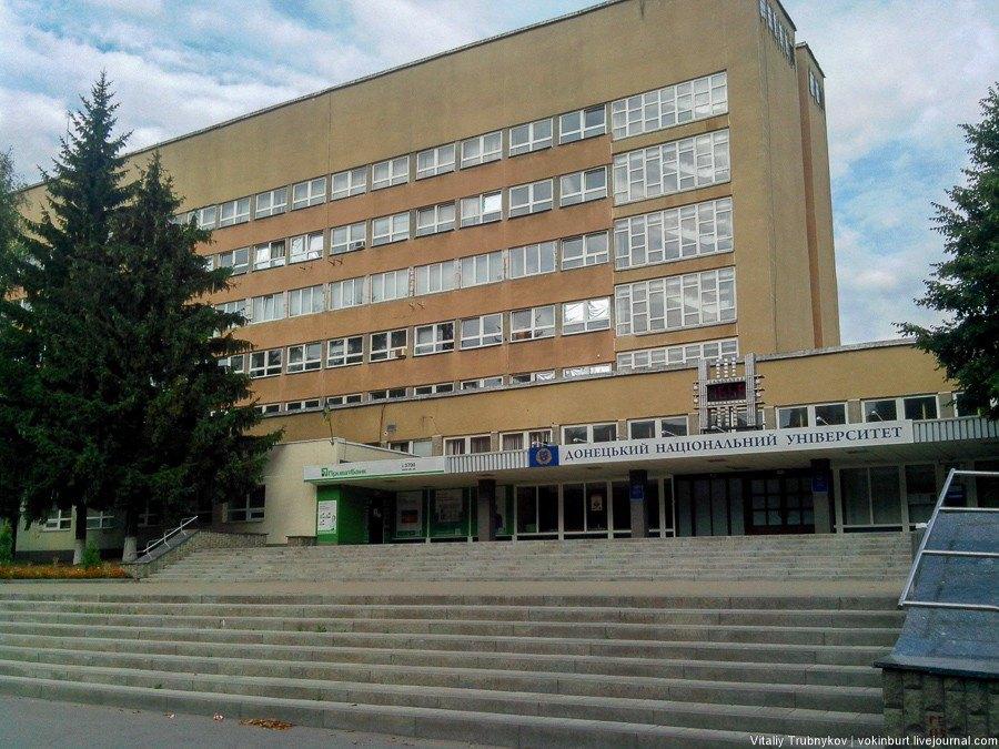 ДонНУ у Вінниці