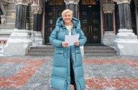 Гонтарева находится в Украине и готова к отчету в Раде, - НБУ