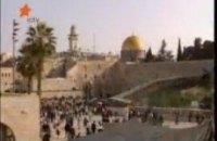 В воскресенье Израиль может отменить визы для украинцеы