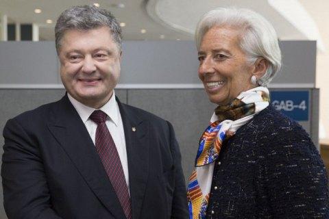 Порошенко и Лагард договорились о визите миссии МВФ в Украину