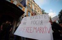 Біля посольства Італії в Києві проходить акція на підтримку нацгвардійця Марківа