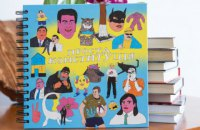Українське видавництво випустило Конституцію для дітей
