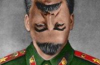Покончить с СССР в себе
