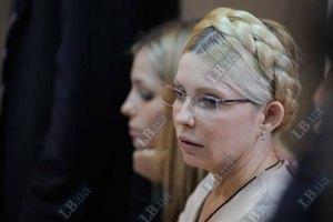 Тимошенко начала отбывать срок