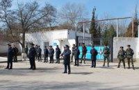 У Севастополі взяли штурмом штаб ВМС України