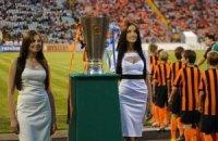 Новий футбольний сезон відкриється у Львові