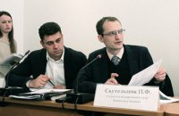 Рада санкционировала арест судьи-взяточника из Киевской области