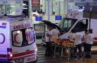 У Стамбулі дві банди влаштували перестрілку перед будівлею суду