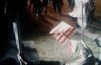 Под посольством Украины в Венгрии провели акцию, против которой МИД выразил протест (обновлено)