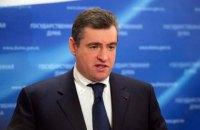 Депутата Госдумы Слуцкого обвинили в домогательствах
