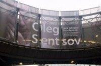 Європарламент вивісив банер на підтримку Сенцова