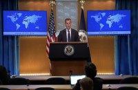 """Госдеп США отреагировал на смену руководства """"Нафтогаза Украины"""""""
