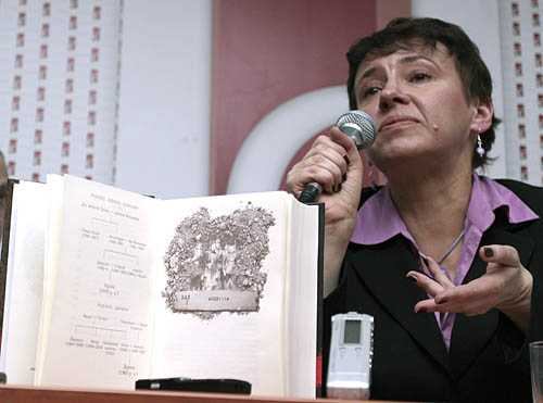 Оксана забужко польов дослдження з украинського сексу