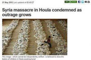 BBC использовал в новости про трагедию в Сирии старое фото из Ирака
