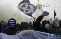 Националисты прошлись маршем по Киеву в честь УПА (Обновлено)
