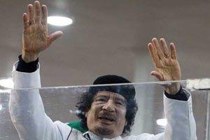 Голову Каддафи оценили в $1,6 млн