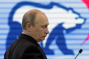 """Криминальная полиция Финляндии внесла Путина в """"черный список"""""""