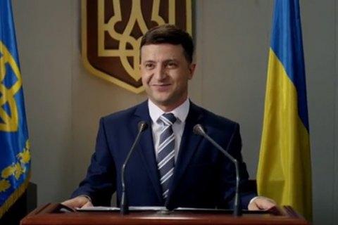 """КВУ закликає Зеленського оплатити показ """"Слуги народу-3"""" як агітацію"""