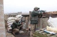 Из-за обстрелов в зоне ООС ранен военный