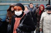 СЭС прогнозирует эпидемию гриппа в Киеве уже на следующей неделе