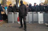 Под Радой произошли столкновения между протестующими и полицией