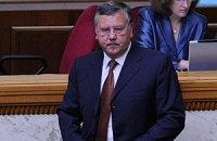 Гриценко раскритиковал соглашение оппозиции