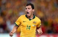 Австралія виграла Кубок Азії з футболу