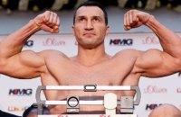 Владимира Кличко ввели в Международный зал славы бокса