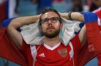 Росію відсторонили від великого спорту на 2 роки