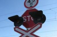 ГАИ рекомендует запретить движение пассажирского транспорта через 152 ж/д переезда